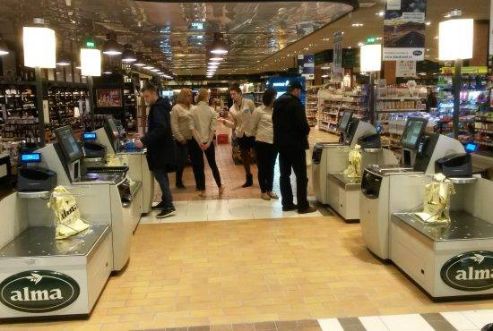 Sieć Delikatesy Alma Market S.A.